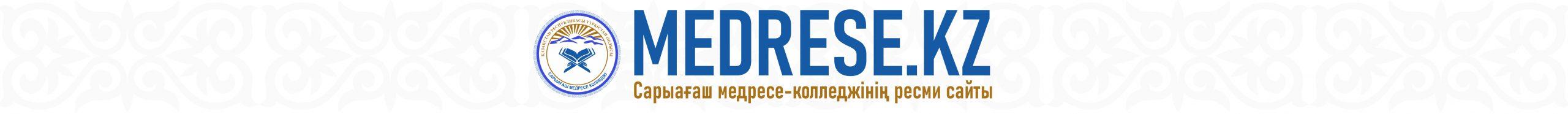 MEDRESE.KZ